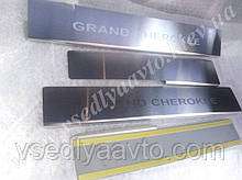 Накладки на пороги Jeep GRAND CHEROKEE IV (2010-2017) (Standart)