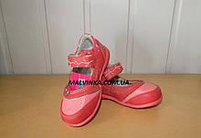 Туфли для девочки 22,25 р   арт 2525 коралловые.
