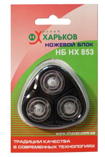 Бритвенный блок Новый Харьков НХ-853 для 8503 Лидер и 8504, 8524 Фаворит (черный)