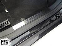 Накладки на внутренние пороги Skoda FABIA III хетчбэк/универсал с 2014 г. (NataNiko)