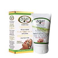 Восстанавливающая маска для лица SELESTAlife с глиной против морщин 75 мл (2200024)