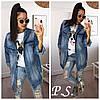 Удлиненная джинсовая куртка женская 049
