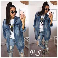 Удлиненная джинсовая куртка женская 049, фото 1
