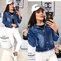 Куртка джинсовая женская короткая с бахромой 529