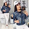 Куртка джинсовая женская короткая Джинс 530