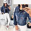 Куртка джинсовая женская короткая Джинс 532