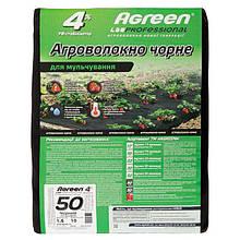 Агроволокно Agreen, плотность - 50 г/м2, размер - 1,6*10 м (16 м2)