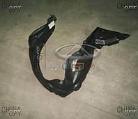 Подкрылок / локер передний правый, пластик, Geely GC5RV [CE2], 101802860300661, Aftermarket