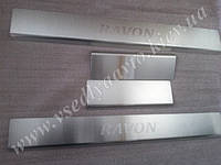 Накладки на пороги Ravon R4 (Standart)