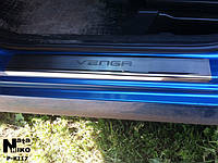 Защита порогов - накладки на пороги KIA VENGA с 2010 г. (Premium)