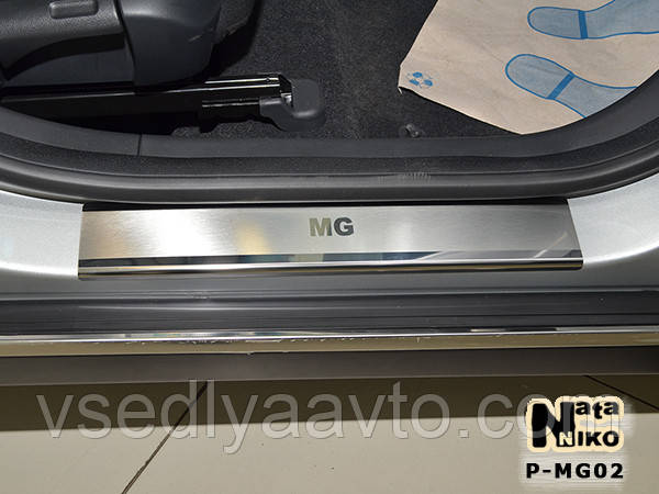 Защита порогов - накладки на пороги MG 550 с 2012 г. (Premium)