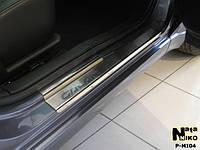 Защита порогов - накладки на пороги Mitsubishi GALANT IX с 2006 г. (Premium)