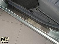 Защита порогов - накладки на пороги Nissan ALMERA CLASSIC с 2006 г. (Premium)