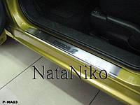 Защита порогов - накладки на пороги Mazda 2 IIс 2008 г. (Premium)