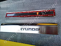 Защита накладки на внутренние пороги Hyundai Elantra MD FL с 2012 г.