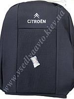 Авточехлы Citroen Berlingo (Ситроен Берлинго) 1+1