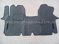 Ворсовые коврики в салон OPEL Vivaro сплошной (Серый)