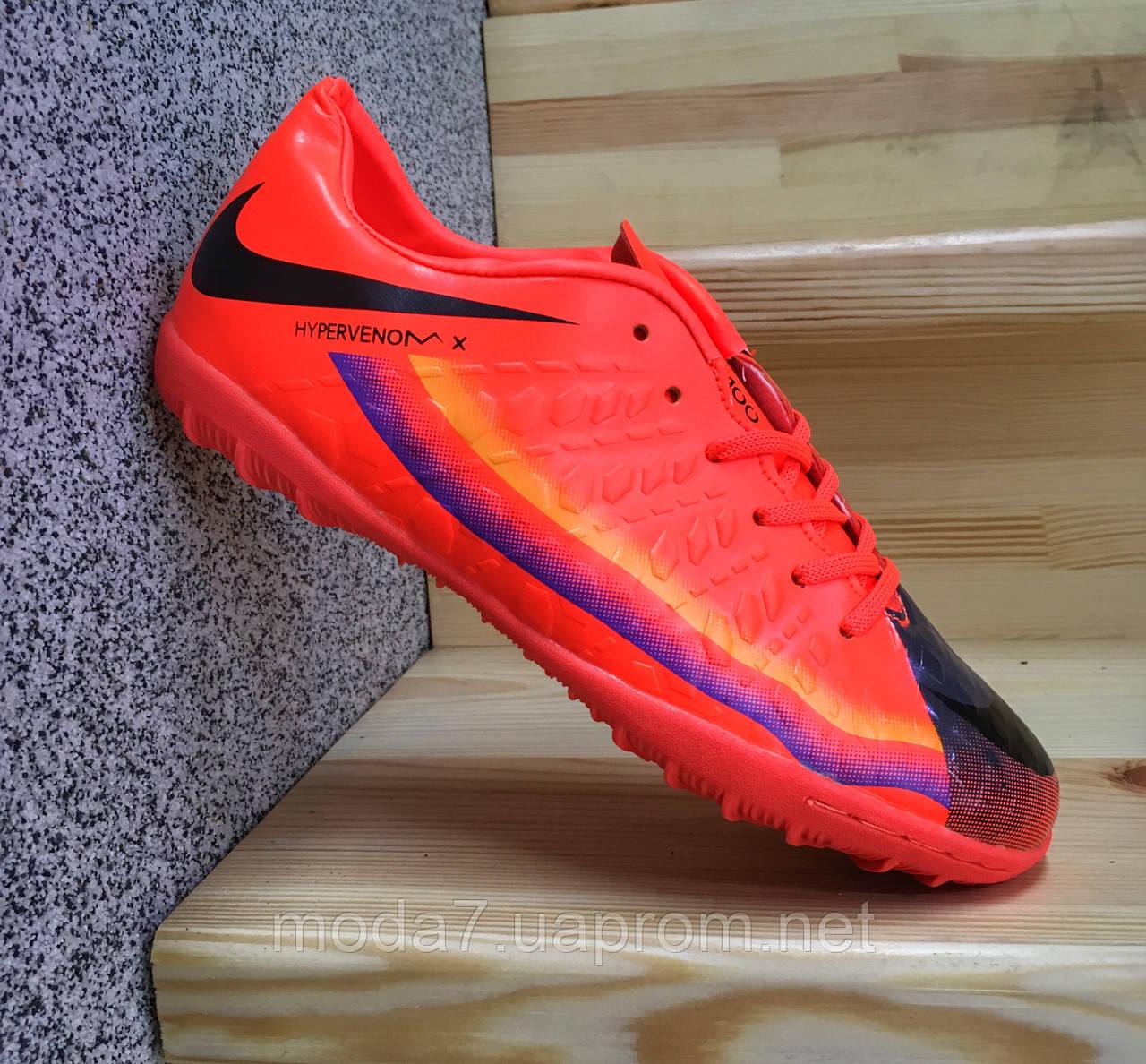 Мужские сороконожки - футзалки Nike Hypervenom оранжевые 41-46р реплика