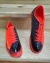Мужские сороконожки - футзалки Nike Hypervenom оранжевые 41-46р реплика, фото 3