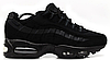 "Кроссовки Nike Air Max 95 ""Triple Black"" Арт. 0550"