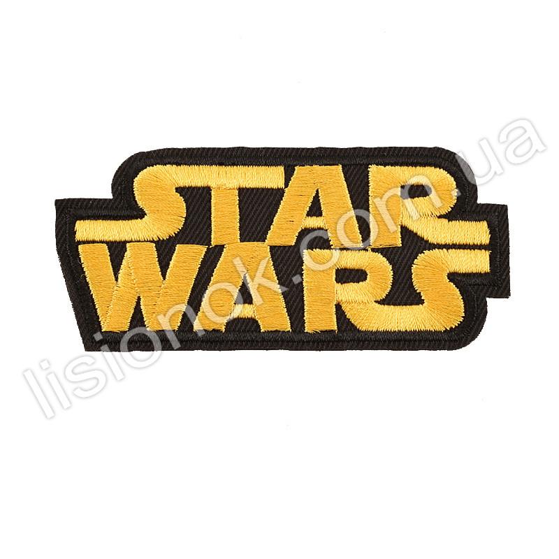 Термо-нашивка на одежду Звездные войны Star Wars