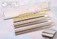 Защита порогов - накладки на пороги Honda INSIGHT с 2009- (Standart)