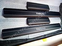 Защита порогов - накладки на пороги Volkswagen TIGUAN с 2007-2015 гг. (Premium Карбон)