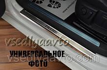 Защита порогов - накладки на пороги Citroen C4 AIRCROSS 2012- (Premium)