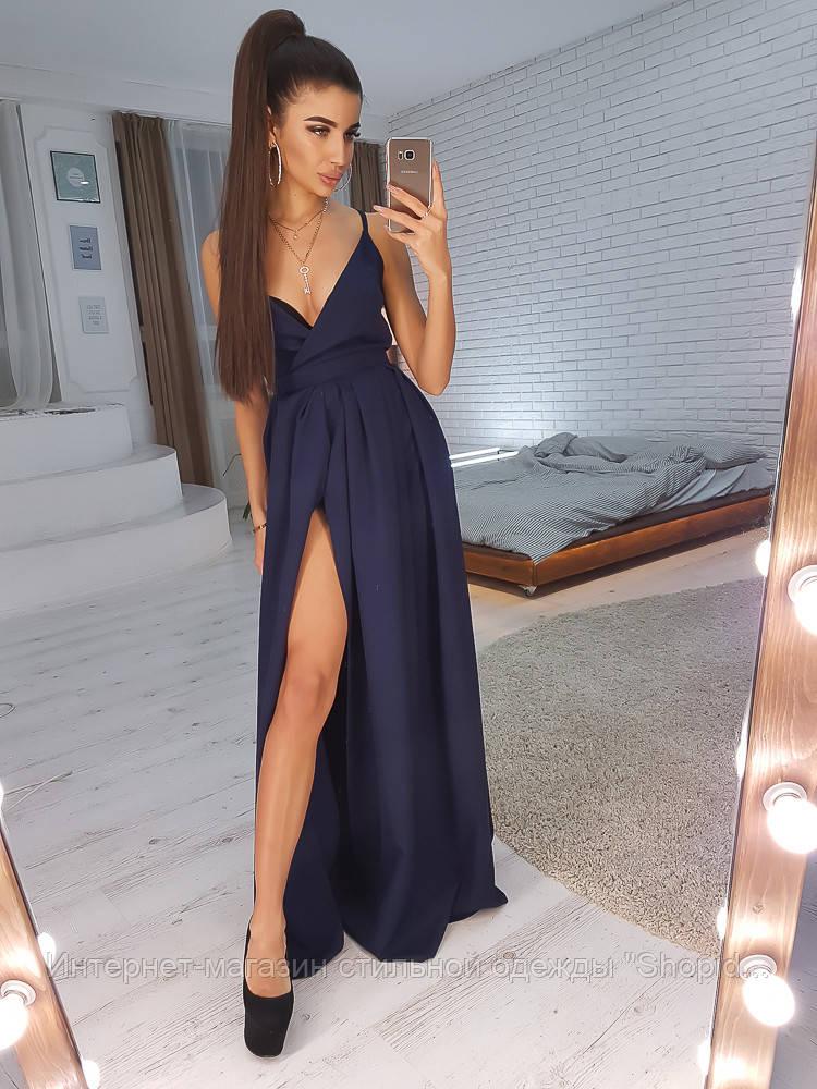 df3d3c105f6 Женское платье на бретельках с запахом на груди  продажа