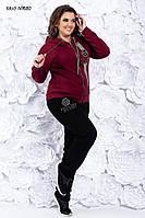 Спортивный костюм женский Philipp Plein копия