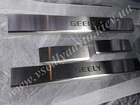 Накладки на пороги Geely LC/LC Cross 2013- (Standart)