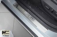 Защита порогов - накладки на пороги Chevrolet MALIBU с 2012 г. (Premium)