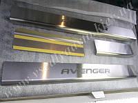 Защита порогов - накладки на пороги Dodge AVENGER II с 2007- (Standart)