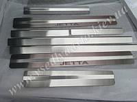 Защита порогов - накладки на пороги Volkswagen JETTA V с 2005-2010 гг. (Standart)
