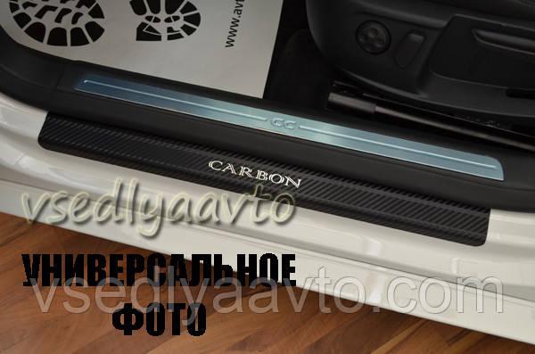 Захист порогів - накладки на пороги Honda CR-V IV з 2013- (Premium Карбон)