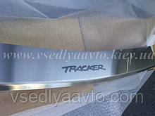 Накладка на бампер с загибом для Chevrolet Tracker (Trax) с 2013 г. (NataNiko)