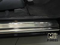 Защита порогов - накладки на пороги Honda JAZZ II с 2008- (Premium)