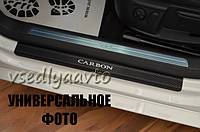 Защита порогов - накладки на пороги Honda JAZZ II с 2008- (Premium Карбон)