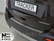 Накладка на бампер Chevrolet Tracker 2013+ (NataNiko)