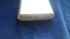 Power Bank 5V2A Конструктор в зборі (20800mA Реальна ємність акумуляторів) DLG