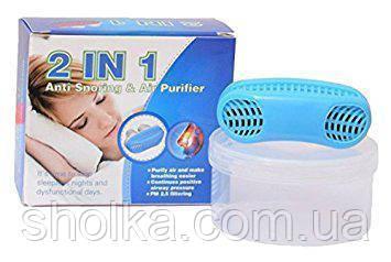 Антихрап Anti-Snore