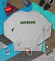 Мужской спортивный серый свитшот, кофта, лонгслив, реглан Supreme (зеленый лого), Реплика