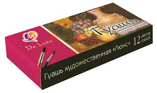 Набір художньої гуаші Промінь Люкс 12 кольорів 20 мл. 14С1038-08