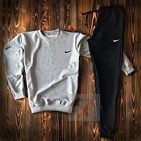 Спортивный костюм Nike черный серая толстовка (люкс копия)