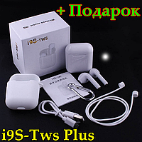 Наушники TWS AirPods i9S Plus Маленькие беспроводные наушники Bluetooth гарнитура точная копия Apple AirPods