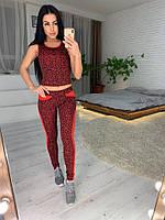 Костюм женский для фитнеса стильный принт с лампасами топ и лосины разные расцветки Skol57, фото 1