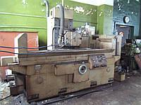 Станок плоскошлифовальный 3Л722 рабочий