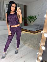 Костюм для фитнеса женский стильный топ и лосины яркие расцветки Skol58, фото 1