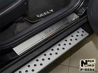 Защита порогов - накладки на пороги Geely Emgrand X7 (Premium)
