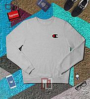 Мужской спортивный серый свитшот, кофта, лонгслив, реглан Champion (маленький лого), Реплика